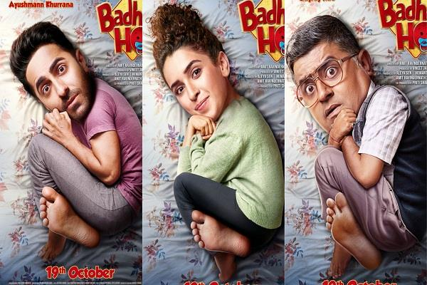 Gear Up For Hilarious Watch This October Wth 'Badhaai Ho'
