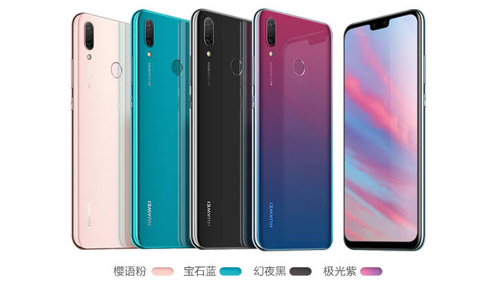 Huawei Enjoy 9 Max, Enjoy 9 plus launched : know all about it